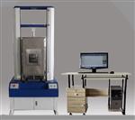 高低温伺服拉力试验机 高低温拉力机 捷东试验机