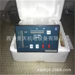 液位调节仪使用方法