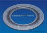 骏驰出品榫槽面法兰专用基本型金属缠绕垫片GB/T4622.2-2003