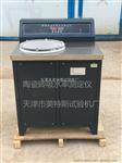 数显式陶瓷吸水率测定仪结构及技术参数