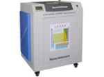 EDX9000极速检测仪