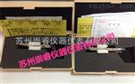 日本三丰表面粗糙度测量仪测针