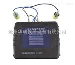 U820非金属超声波检测仪