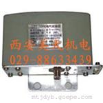 QZD-1000 电气转换器 西安仪表厂产品