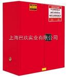 RM045B国产 45加仑蓝色防腐蚀安柜价
