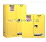 8930001进口Justrite 30加仑黄色易燃液体安柜价