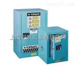 8930221进口justrite 30加仑蓝色腐蚀品存放安全柜价格