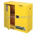8990201进口Justrite  90加仑黄色易燃品安全柜价格