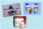 胰凝乳蛋白酶原,优质现货产品