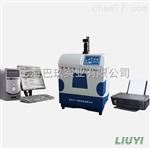 北京六WD-9413A/B/C型凝胶成像分析系统