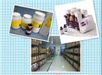 植物血球凝集素,优质试剂销售