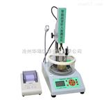 带打印功能针入度-可打印的沥青针入度测定仪
