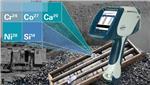 软件系统完善的手持式矿石元素分析仪