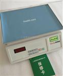 梅毒旋转振荡器应用梅毒血清试验