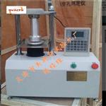 TSY-18电动数显土工合成材料厚度仪