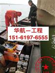 专业桩基墩柱水下检测摄像公司