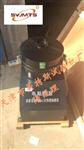 天津STLH-35全自动沥青混合料离心式抽提仪
