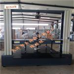 CMT-5105型微机控制高低温电子万能试验机生产厂家