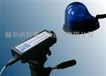 优势销售METRITEC辐射防护-赫尔纳贸易(大连)有限公司