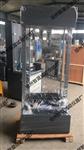 塑料波纹管局部横向荷载试验机丨厂家高清图片
