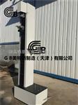 保温砂浆电子拉力机GB制造