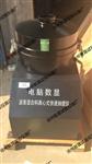 沥青混合料离心式分离机丨正品厂家价格优惠