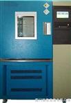 采购专业生产销售批发温度冲击试验箱、温度冲击试验机厂家请找厦门德仪设备DECJ-150C