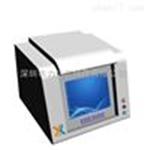 江苏高精度铜合金元素成分检测仪 黄金白银铂金光谱仪EDS7700