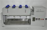 500ml*8位自动液液萃取仪生产厂家报价