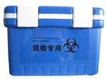 HM014艾滋病网页生物安全万博箱(A类B类)A类网页万博箱