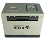 14LUN2814 UN3373manbetx安全万博送检新万博箱疾控中心专用