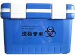 HM014a类生物安全万博箱