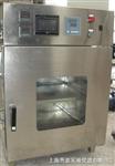 HMDS增粘剂烤箱,微影制程HMDS涂布烘箱