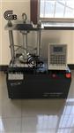 塑料排水带芯带压屈强度试验仪^检测^特点^流程