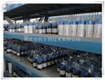 5-三磷酸尿苷三钠(UTP)