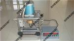 电动数显低温柔度试验仪/