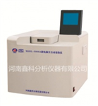 XKDL-6000煤质检测自动测硫仪