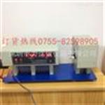 测量胶片屏幕透光率测试仪 上海申光WGT-S雾度仪