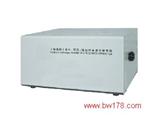 光谱分析仪 衍生光栅型光谱分析仪报价