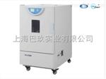 恒紫外光耐气候试验箱B-UV-S产品规格
