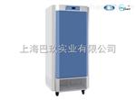 恒人工气候箱MGC-300H 培养箱价