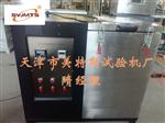 全自动低温柔度仪#生产参数+规范使用