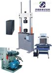 PWS-100济南联泰50HZ电液伺服动静万能万能试验机厂家优惠销售