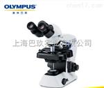 奥林巴斯显微镜CX23系列CX23LEDRFS1C直销