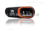 杭州彩谱CS-650氙灯版分光测色仪产品报价