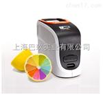 杭州彩谱CS-660A/B彩谱便携式分光测色仪厂直销