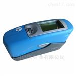 杭州彩谱CS-380多角度光泽度计产品促销