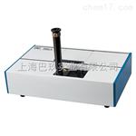 杭州彩谱CS-801台式分光测色仪技术参数