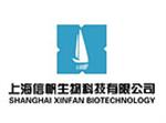信帆生物提供放免实验代测服务