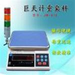 可设置继电器信号输出电子秤报价